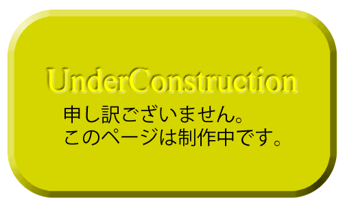 underconstruction-fw-min