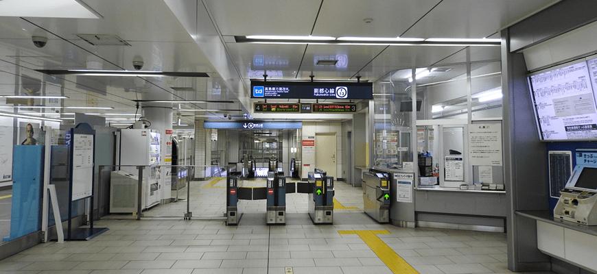 副都心線「新宿三丁目駅」高島屋方面改札