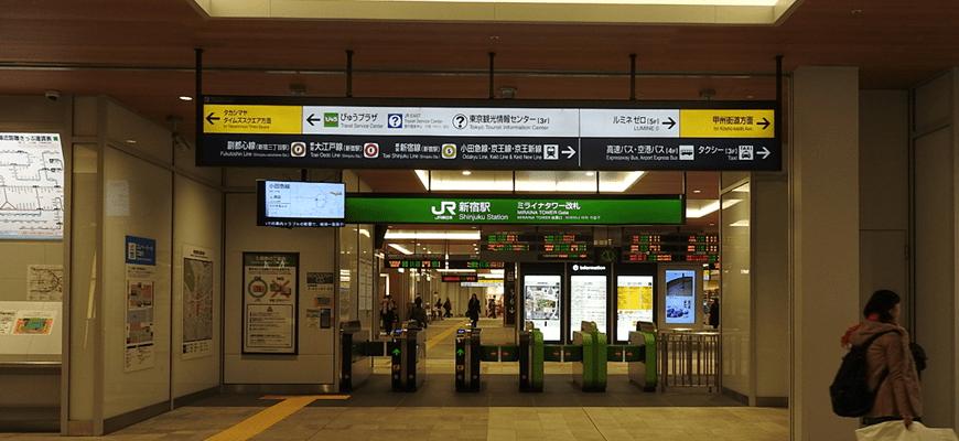 JR新宿駅ミライナータワー改札