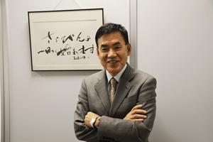 神戸ポート会社設立センター